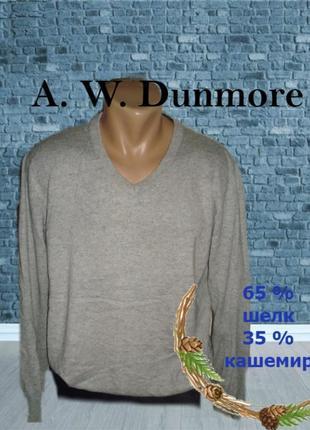 💨💨a. w. dunmore стильный шелк + кашемир свитер пуловер мужской...