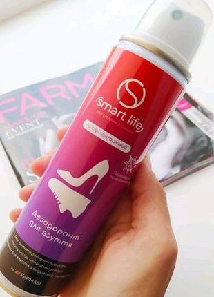 Дезодорант для взуття Smart Life