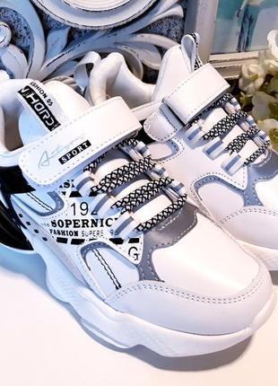Белые кроссовки с черными вставками 31,33,36 размеры