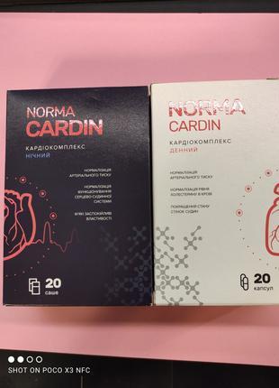 Нормакардин Norma cardin,кардиокомплекс день-ночь