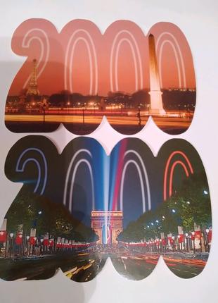 Открытки виды Парижа фигурные к 2000 летию.