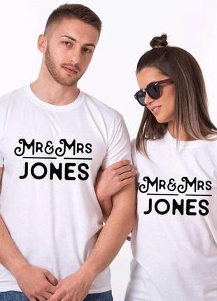 """Парные футболки с принтом """"mr and mrs jones"""" push it"""