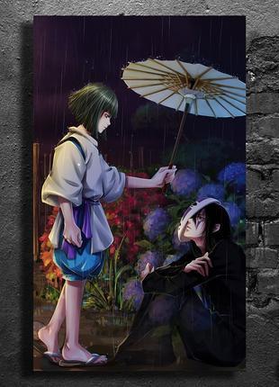 """Аниме Плакат / Постер """"Унесённые Призраками"""""""