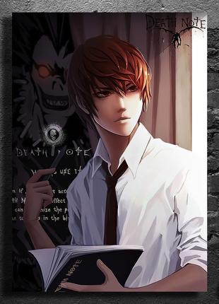 "Аниме Плакат / Постер ""Тетрадь Смерти"" | Death Note"