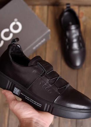 Мужские кожаные кроссовки  Е-series демисезон