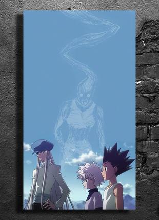 "Аниме Плакат / Постер ""Охотник Х Охотник"" | Hunter X Hunter"