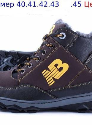 Обувь,взуття Украина,мужская обувь,зимняя обувь,Ботинки