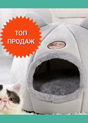 Домик для кота, лежак для котика, домик для кошек