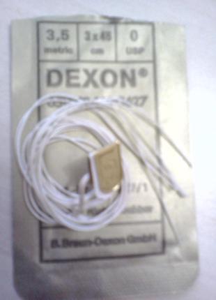 """Хирургическая нить  """"Дексон"""" шолковая  3*45см."""