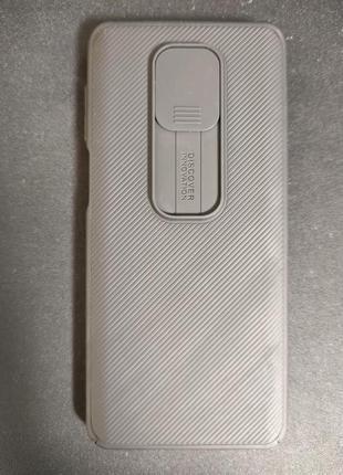 Чехол и стекло Redmi Note 9S / Pro/ Max Nillkin, XUNDD