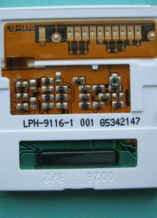 LCD Дисплей для Siemens A75 оригинал LPH-9116-1, с разборки, 100%