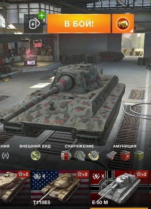 Акаунт World Of Tanks Blitz