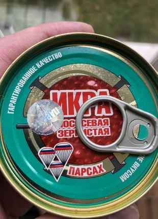 Икра красная Горбуши Парсах 140 гр