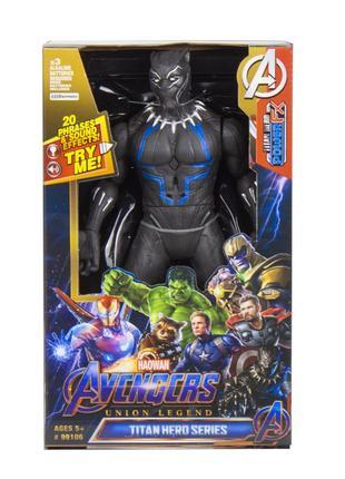 Фигурка Мстители Черная пантера, супергерой Черная пантера Марвел