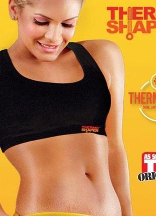 Термо топ для фитнеса и спорта