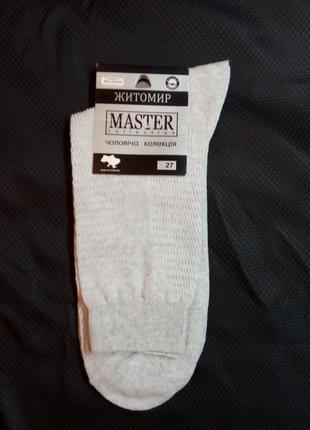 Шкарпетки розмір 27 світло-сірий чоловічі Master Collection