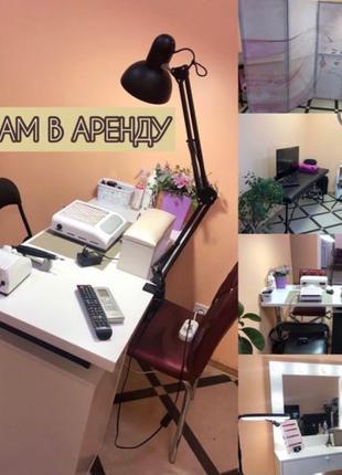 Место мастера маникюра, кабинет косметологу, массажисту, кушетка