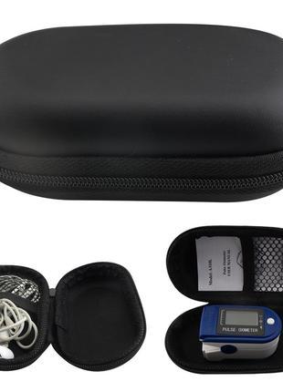Чехол-футляр-сумка для пульсоксиметра,наушников,АКБ,З/У,кабелей