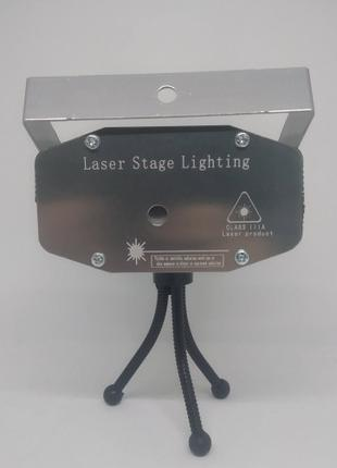 Лазерный проектор Диско LASER HJ09 2in1 Laser Stage с триногой Се