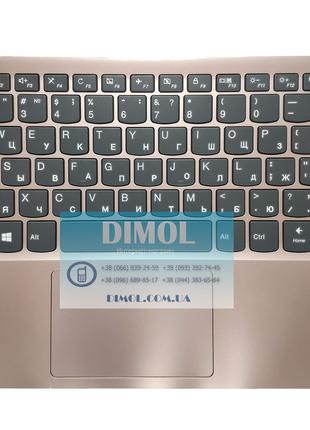 Оригинальная клавиатура для ноутбука Lenovo Ideapad 120S-11IAP