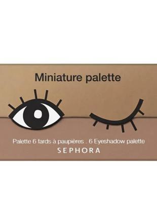 Палетка SEPHORA COLLECTION Miniature Palette (Cookie и Donut)