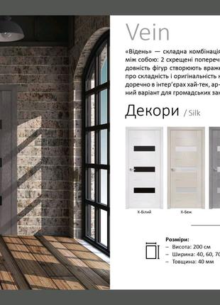 """Продажа межкомнатных дверей компаний """"Новый Стиль """""""