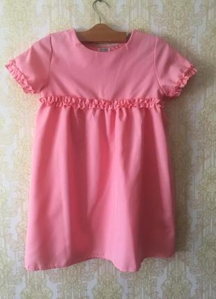 Женское летнее платье-сарафан