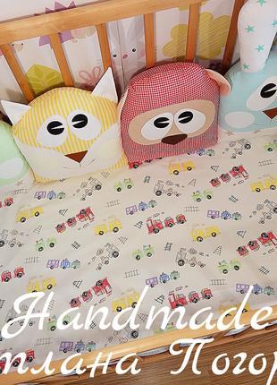 Комплект в кроватку,бортики + простынь,защита.детское постельное.
