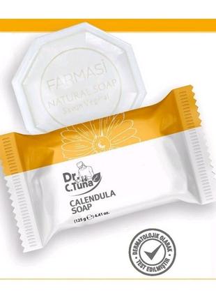 Натуральное мыло с маслом календулы