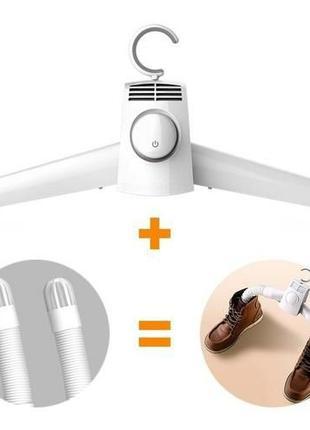 Электрическая вешалка сушилка-стерилизатор для одежды и обуви!...