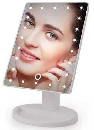 Зеркало с LED - подсветкой ( 22 диода) для макияжа. Есть 3 цвета