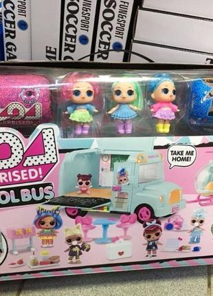 Большой набор Школьный Автобус + Вертолет Лол LOL 3 куклы, 2 к...