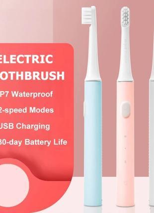 XIAOMI MiJia T100 + (сменная насадка) электрическая зубная щетка