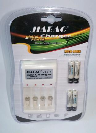 Зарядное устройство для аккумуляторных батареек в комплекте