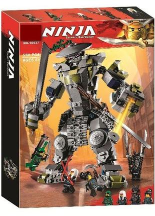 Конструктор 10937 ниньзя Титан Они 550 деталей