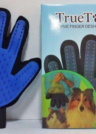 Рукавичка масажер true touch для вичісування шерсті собак і кішок