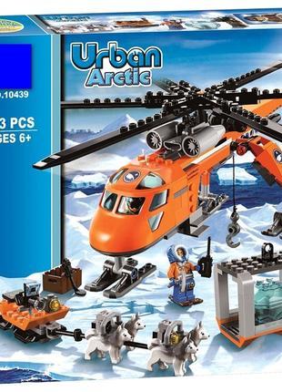 Конструктор 10439 Арктичний вертоліт 273 деталі