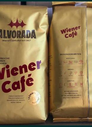 Кофе ALVORADA Wiener Cafe (Альворада) Зерно 1кг