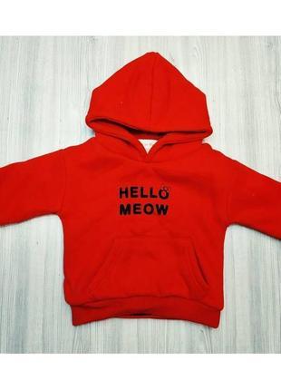 Толстовка для девочек hello meow красная