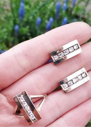 Красивый набор украшений серебро с золотом