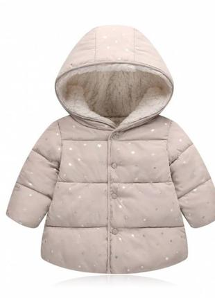 Куртка деми для девочек со звездочками бежевая