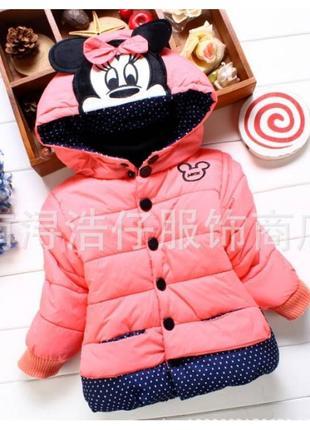 Курточка для девочек minnye рожева синтепон + мех, деми