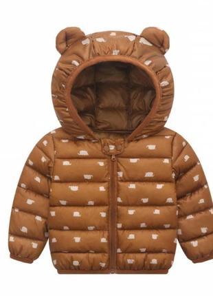 Демисезонная курточка мальчику коричневая
