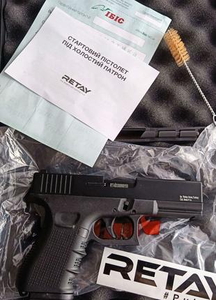 Стартовый пистолет RetayG17