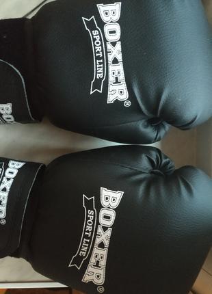 Боксерские перчатки Boxer кожзам (черные)
