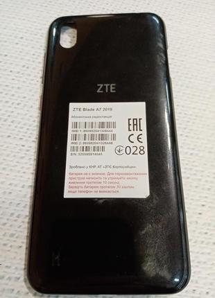 ZTE Blade A7 2019  задняя крышка с пластиковыми кнопками