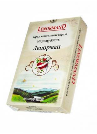 Предсказательные карты Ленорман | LenormanD. ANKH