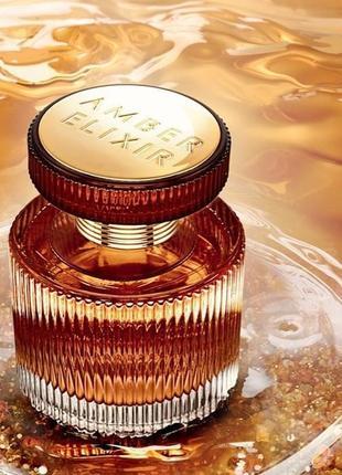 Женская парфюмерная вода Amber Elixir Oriflame Орифлейм 50 мл