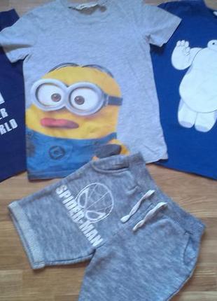 Комплект стильной брендовой одежды на мальчика 7-8 лет р 122-1...