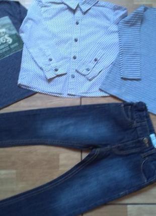 Комплект одежды на мальчика 3-4 года  р 104-110 8 вещей